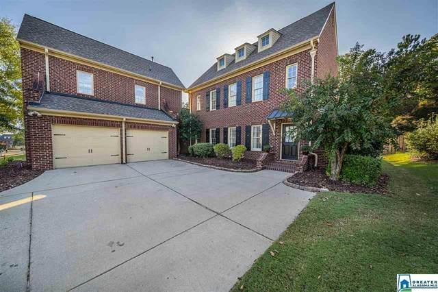 2350 Freestone Ridge Cove, Hoover, AL 35226 (MLS #899117) :: Bailey Real Estate Group
