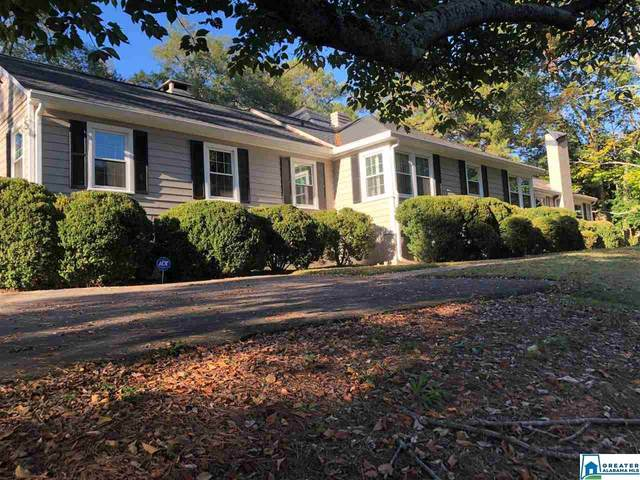 10 Club View Dr, Mountain Brook, AL 35223 (MLS #899134) :: Bailey Real Estate Group