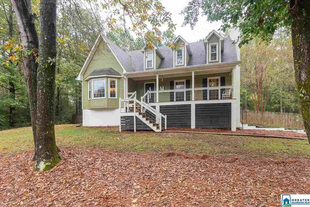 1615 Shannon Rd, Bessemer, AL 35022 (MLS #899140) :: Bailey Real Estate Group