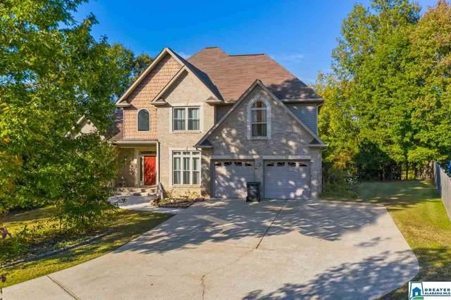 252 Oaklyn Hills Dr, Chelsea, AL 35043 (MLS #899177) :: Bailey Real Estate Group