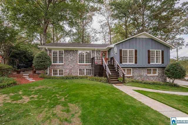 3900 Nazha Ln, Vestavia Hills, AL 35243 (MLS #899306) :: Bailey Real Estate Group