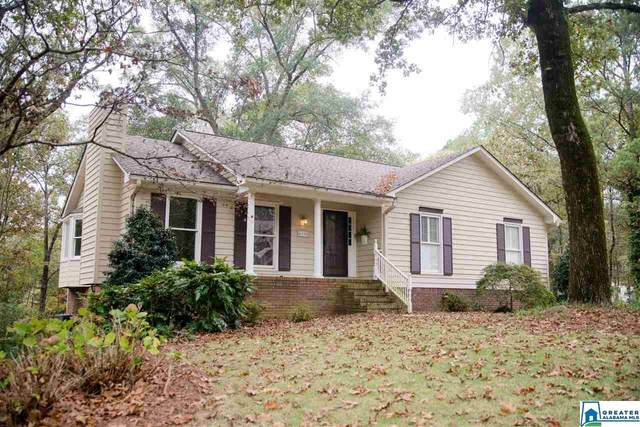 6136 Valley Station Dr, Pelham, AL 35124 (MLS #899325) :: Bailey Real Estate Group