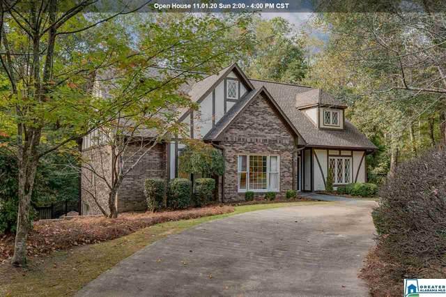 3600 Oakdale Dr, Mountain Brook, AL 35223 (MLS #899441) :: Gusty Gulas Group