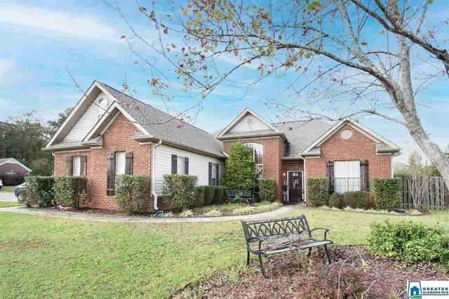 244 Camden Cove Pkwy, Calera, AL 35040 (MLS #899542) :: Bailey Real Estate Group