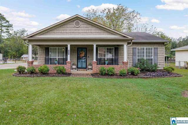1227 Norman Dr, Leeds, AL 35094 (MLS #899551) :: LocAL Realty