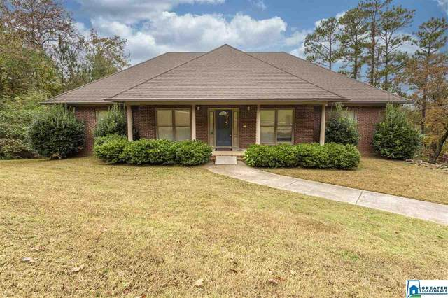 135 Kingsley Rd, Alabaster, AL 35007 (MLS #899569) :: Bailey Real Estate Group