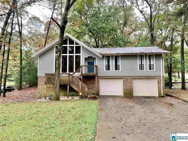 322 Fran Dr, Alabaster, AL 35007 (MLS #899608) :: Bailey Real Estate Group