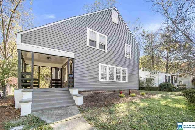 7331 4TH AVE S, Birmingham, AL 35206 (MLS #899618) :: LocAL Realty