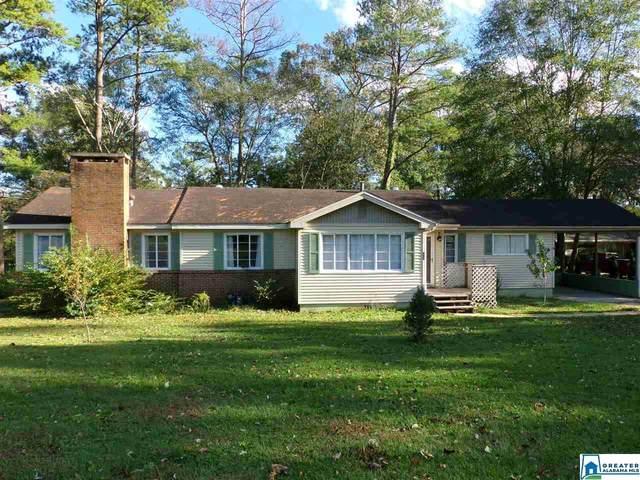 480 Crestview Cir, Montevallo, AL 35115 (MLS #899641) :: Bailey Real Estate Group