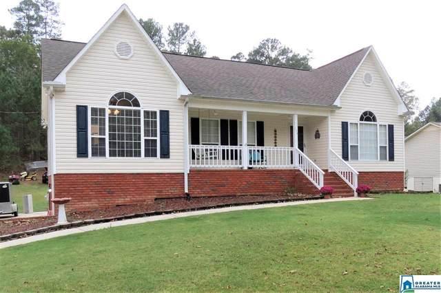 174 Lakeshore Cir, Warrior, AL 35180 (MLS #899668) :: Bailey Real Estate Group