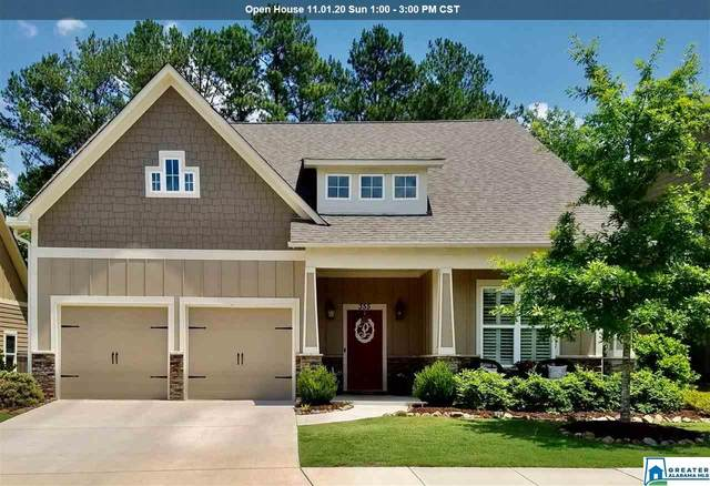 355 Appleford Rd, Helena, AL 35080 (MLS #899679) :: Bentley Drozdowicz Group