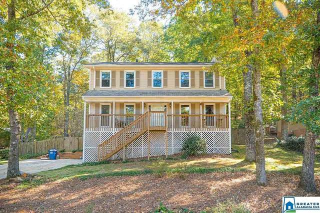 2024 Yancy Dr, Hoover, AL 35022 (MLS #899755) :: LocAL Realty