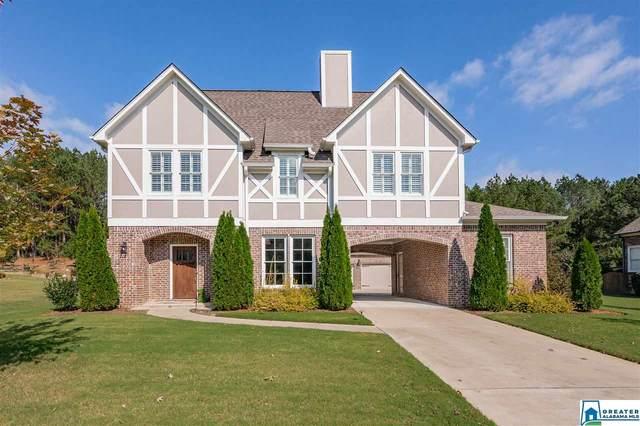 1021 Ashworth Dr, Chelsea, AL 35043 (MLS #899913) :: Bailey Real Estate Group