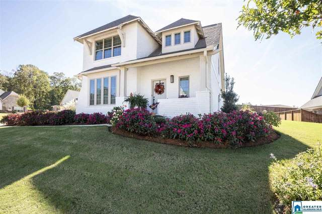 401 Griffin Park Ln, Birmingham, AL 35242 (MLS #899946) :: Bailey Real Estate Group