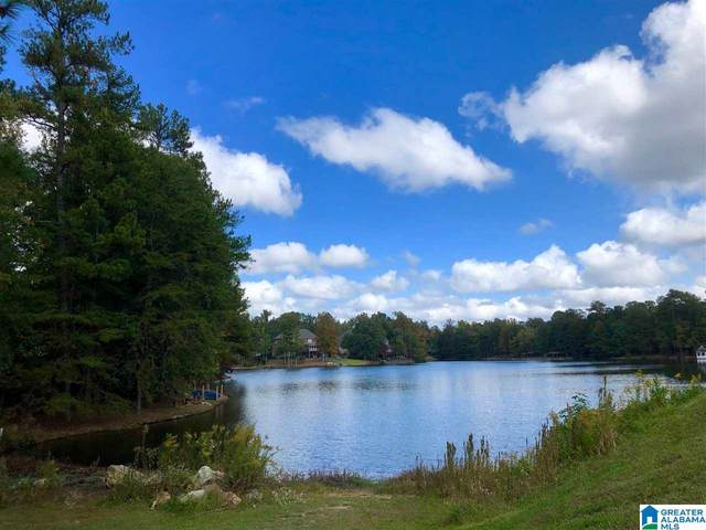 1343 Highland Lakes Trail #254, Hoover, AL 35242 (MLS #900059) :: Lux Home Group