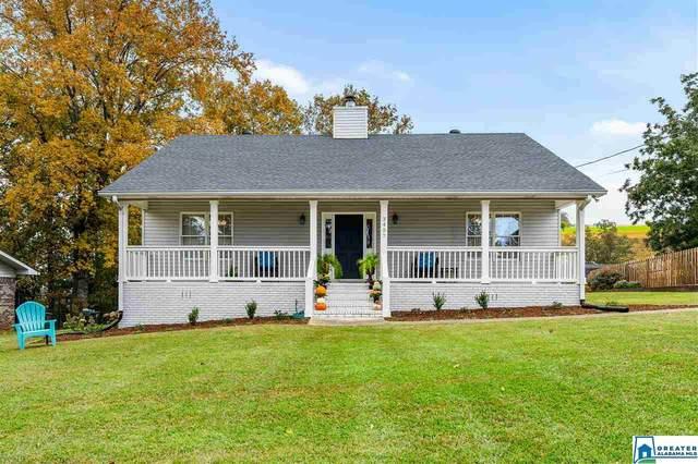3457 Hillway Dr, Vestavia Hills, AL 35243 (MLS #900241) :: LocAL Realty