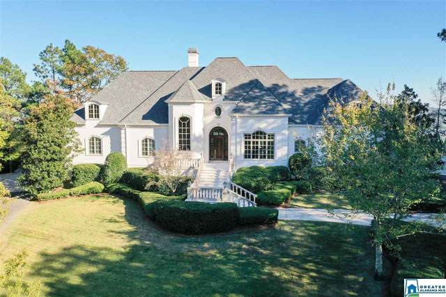 224 Highland View Dr, Birmingham, AL 35242 (MLS #900351) :: LIST Birmingham