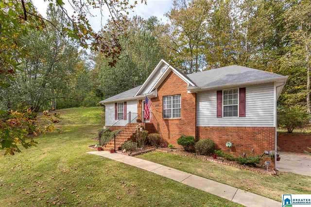 5130 Dewey Heights Rd, Pinson, AL 35126 (MLS #900378) :: LocAL Realty