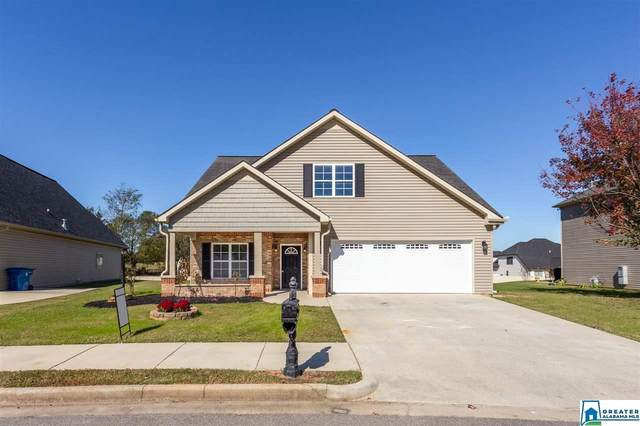 241 Coweta Trl, Oxford, AL 36203 (MLS #900395) :: Bailey Real Estate Group