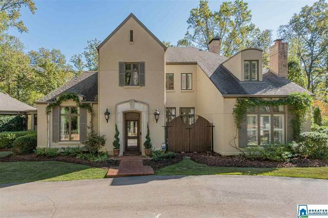 3413 Oak Canyon Dr, Mountain Brook, AL 35243 (MLS #900505) :: Bailey Real Estate Group