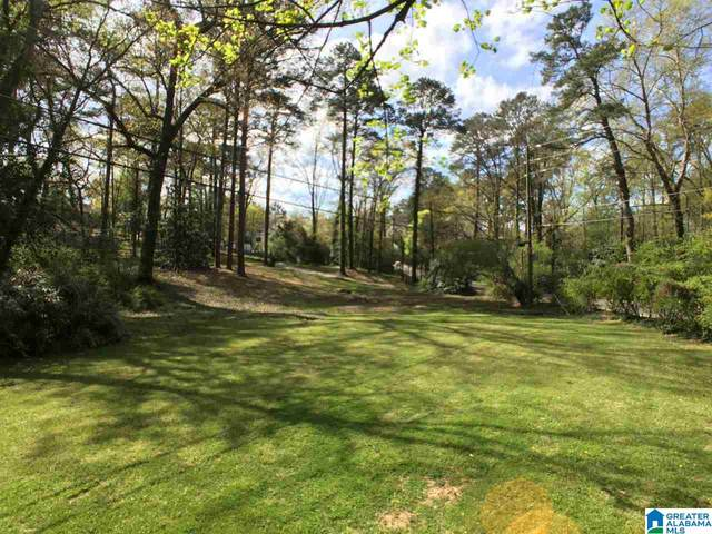 3804 Old Leeds Rd 2B, Mountain Brook, AL 35213 (MLS #900799) :: LocAL Realty