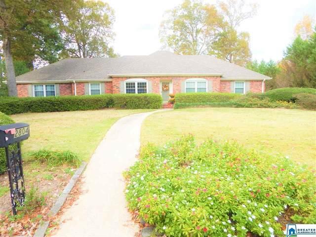 2804 Cahawba Trl, Birmingham, AL 35243 (MLS #900810) :: Bailey Real Estate Group