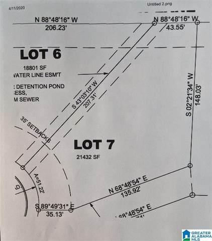 8028 Eagle Crest Ln #7, Birmingham, AL 35242 (MLS #900880) :: Lux Home Group