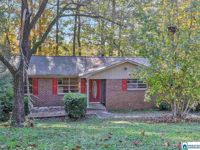 241 Tanglewood Cir, Birmingham, AL 35215 (MLS #901051) :: Bailey Real Estate Group