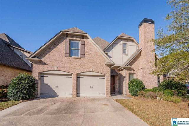 2517 Arbor Cove, Hoover, AL 35244 (MLS #901243) :: Bailey Real Estate Group