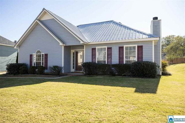 2577 Bridlewood Dr, Helena, AL 35080 (MLS #901293) :: Gusty Gulas Group