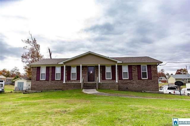 1249 12TH ST, Pleasant Grove, AL 35217 (MLS #901313) :: LocAL Realty
