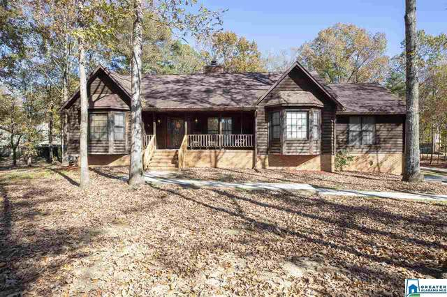 2000 Edenwood Dr, Hueytown, AL 35023 (MLS #901317) :: Bailey Real Estate Group