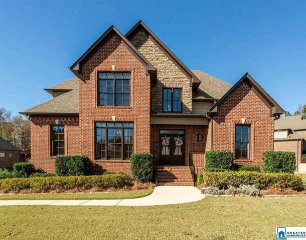 124 Grey Oaks Ct, Pelham, AL 35124 (MLS #901329) :: LocAL Realty