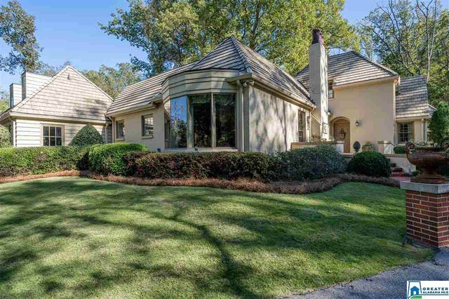 3301 Cherokee Rd, Mountain Brook, AL 35223 (MLS #901382) :: LIST Birmingham