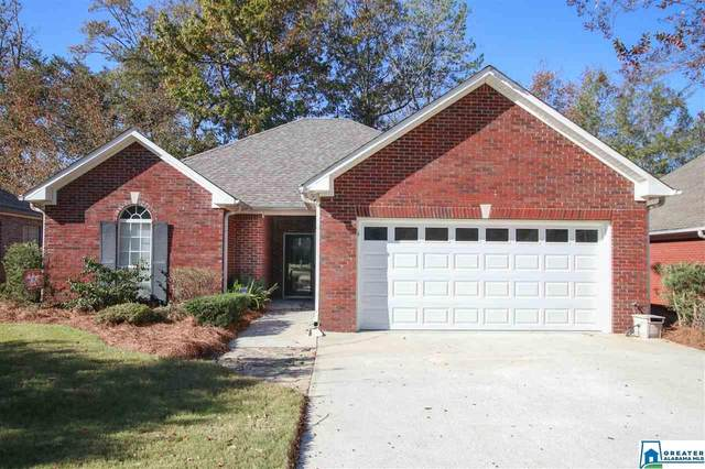 145 Daventry Dr, Calera, AL 35040 (MLS #901545) :: LocAL Realty