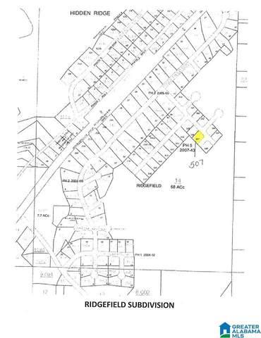 60 Ridgefield Lane Lot #507, Margaret, AL 35120 (MLS #901556) :: Sargent McDonald Team