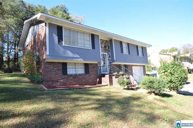 801 Hillcrest Rd, Adamsville, AL 35005 (MLS #901715) :: Bailey Real Estate Group