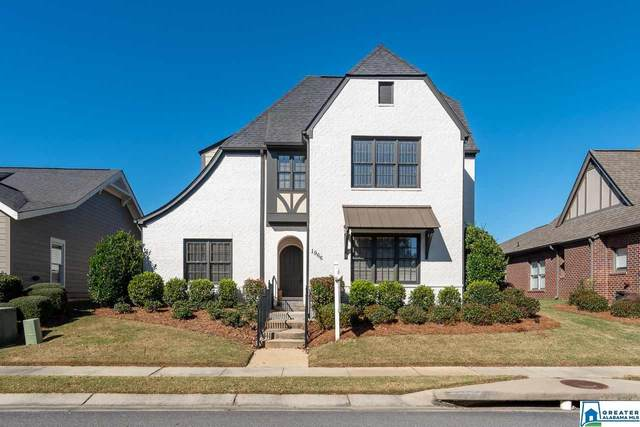 1966 Cahaba Cove, Hoover, AL 35244 (MLS #901732) :: Bailey Real Estate Group