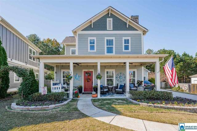 160 Rowntree Path, Helena, AL 35080 (MLS #901742) :: LocAL Realty