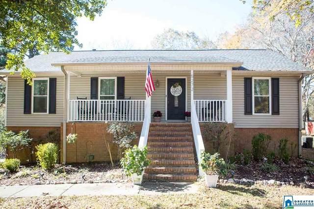5272 Memory Ln, Mount Olive, AL 35117 (MLS #901784) :: Bailey Real Estate Group