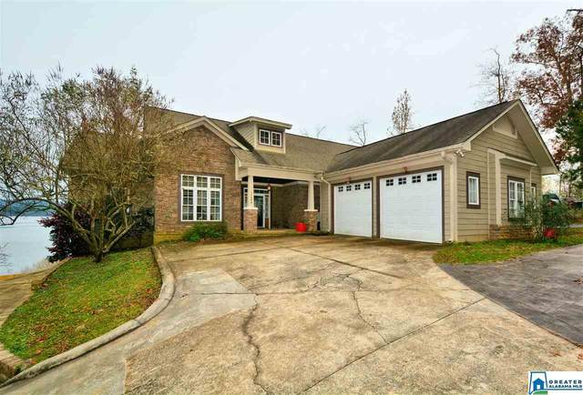 17684 Hwy 42, Shelby, AL 35143 (MLS #901906) :: Josh Vernon Group