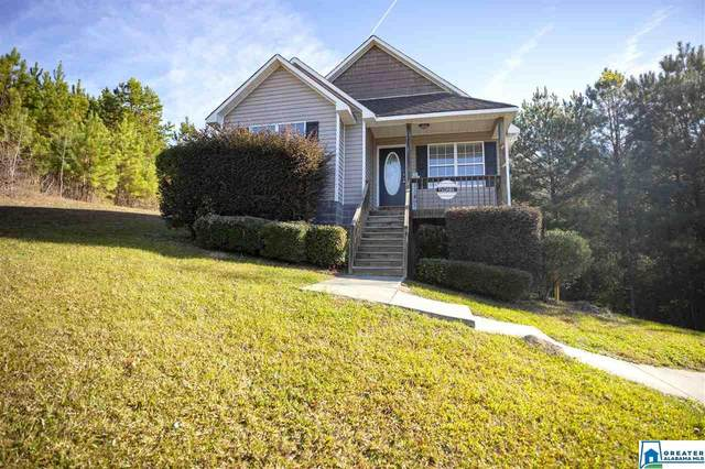 128 Depot Ct, Warrior, AL 35180 (MLS #901911) :: Bailey Real Estate Group