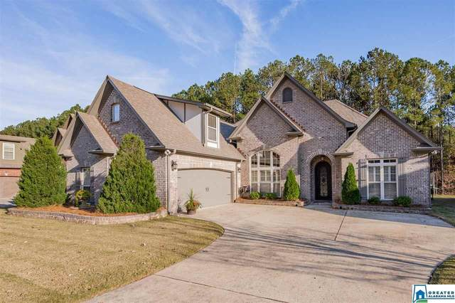 1359 Caliston Way, Pelham, AL 35124 (MLS #902026) :: Howard Whatley
