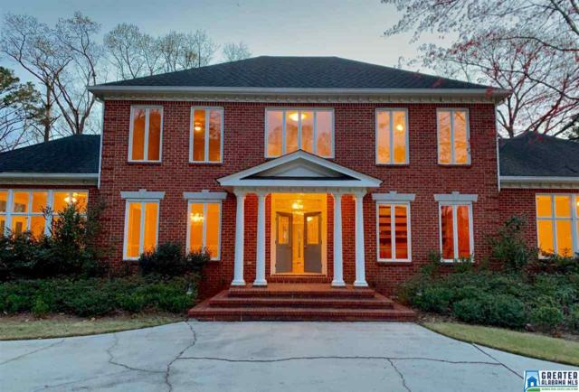 2461 Mountain Vista Dr, Vestavia Hills, AL 35243 (MLS #814391) :: Howard Whatley