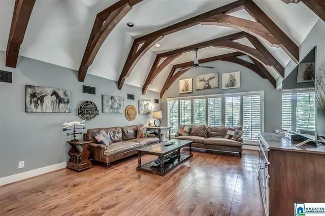 2600 Altadena Rd, Vestavia Hills, AL 35243 (MLS #851706) :: Josh Vernon Group