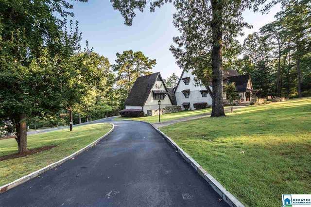 2600 Altadena Rd, Vestavia Hills, AL 35243 (MLS #851706) :: Howard Whatley
