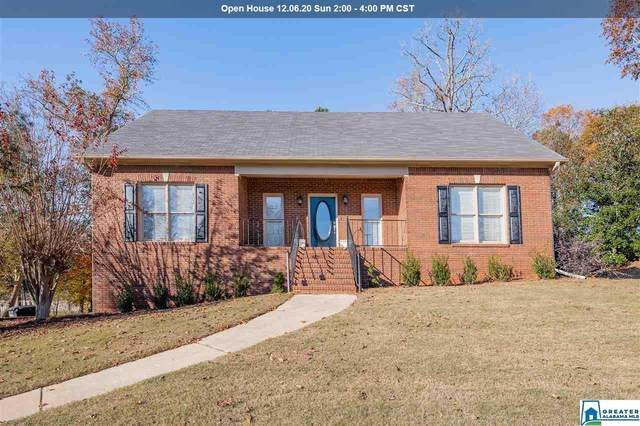 4056 Bent River Ln, Birmingham, AL 35216 (MLS #1270185) :: Gusty Gulas Group