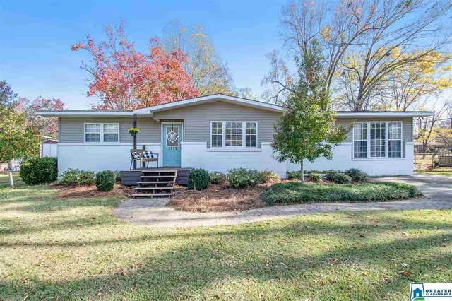 1117 Kimberly Ave, Gardendale, AL 35071 (MLS #1270205) :: Bailey Real Estate Group