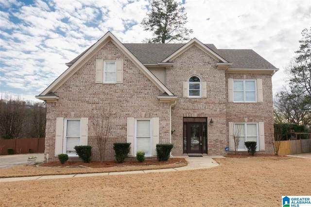 2300 Woodland Cir, Birmingham, AL 35242 (MLS #1270375) :: Bailey Real Estate Group