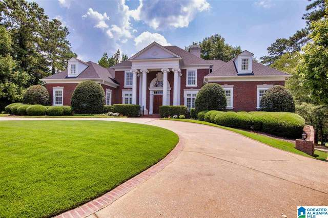 3601 Shandwick Pl, Hoover, AL 35242 (MLS #1270462) :: The Fred Smith Group | RealtySouth